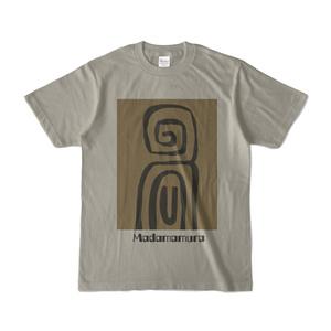 縄文古代文字大幸運Tシャツ−04