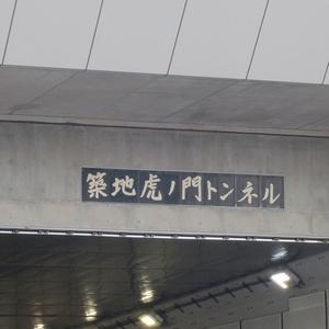 鉄道妄想読本 vol.2 -東京都臨海部LRT/BRT計画-