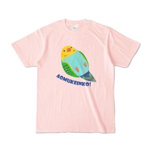 仰向けインコTシャツ(ライトカラー/全4色)