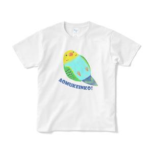 仰向けインコTシャツ(全4色)