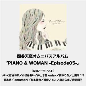 「PIANO & WOMAN -Episode05-」