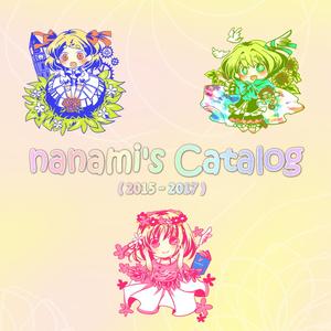 nanami's Catalog
