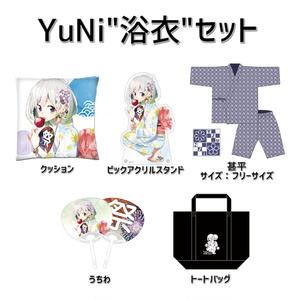 """【受注販売】YuNi""""浴衣""""セット"""
