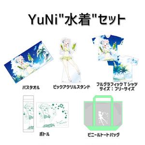 """【数量限定販売】YuNi""""水着""""セット"""