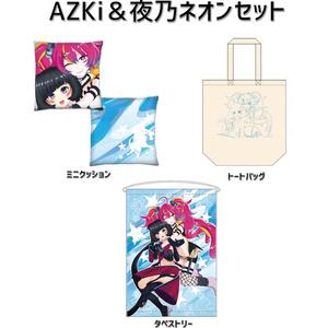 【数量限定販売】AZKi&夜乃ネオンセット