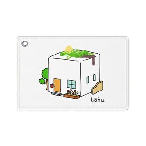 豆腐ハウス パスケース