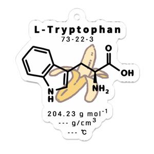 アミノ酸(トリプトファン) アクリルキーホルダー