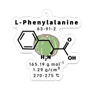 アミノ酸(フェニルアラニン) アクリルキーホルダー