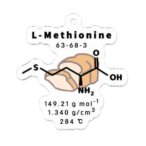 アミノ酸(メチオニン) アクリルキーホルダー