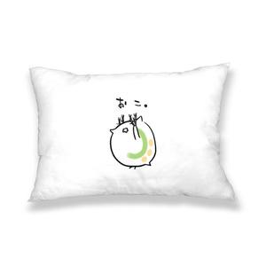 ミジンコ(おこ) 枕カバー