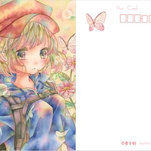 【ポストカード】春風