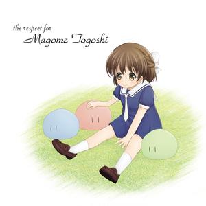 the respect for Magome Togoshi