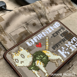 K-NYAIN UNIT Hundler Patch