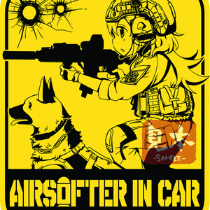 「AIRSOFTER IN CAR」車用マグネット