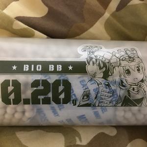 BBボトルステッカー(0.20g/0.25g)