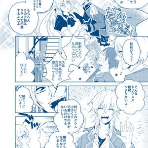 あんスタオールキャラギャグ本「YUMENOSAKI BOYS COLLECTION」