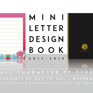 MINI LETTER DESIGN BOOK 2017-2019
