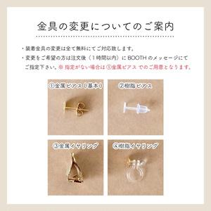 ボタンとウッドパーツの耳飾り(平野)