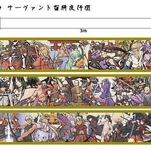 C95新作セット(絵巻物+色紙+購入特典ポストカード)