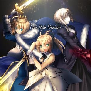 「Cross Noble Phantasm」Fate/Grand Order合体宝具イラストギャラリー 高解像度版イラストデータ