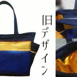 刀剣男士イメージトートバッグ