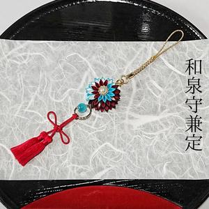 刀剣男士イメージつまみ細工根付『幕末志士ノ魄』