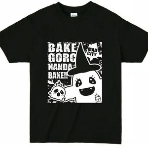 ばけごろうTシャツ・黒