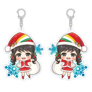 【アクリルキーホルダー】ユナおねえさんのクリスマス
