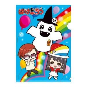 【クリアファイル】ばけごろう&シンコさん&ユナおねえさん