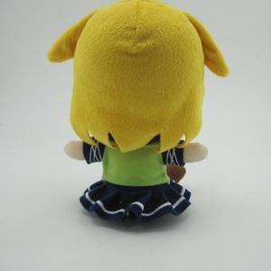 【支援版】 C# たん ぬいぐるみ