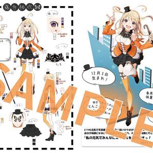 藤多柚衣 FanBook Vol.1