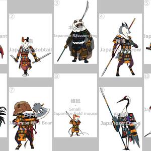 動物×甲冑 日本の動物・10種セット