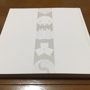 獣なる一族 設定イラストまとめ本