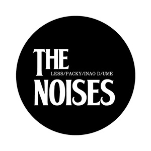 THE NOISES 缶バッジ「クラシックロゴ」