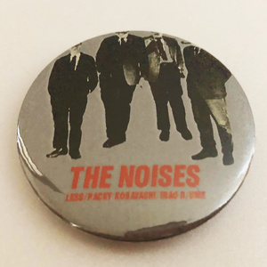 THE NOISES 缶バッジ「フルメンツ」