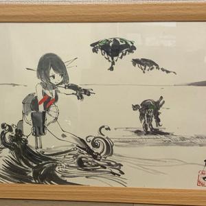 艦これ水墨画原画(A4サイズ)