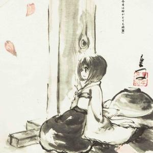 針妙丸と雀【送付方法:メール便】