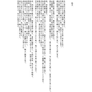 十鴉図【送付方法:メール便/216円】