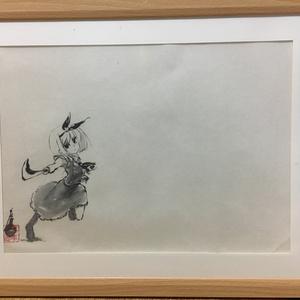 【A3額原画】東方水墨画原画【神子さま・妖夢】