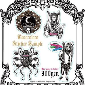 cococoloco Illustration Stuckers(4枚セット)