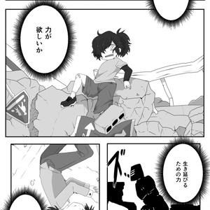 マジカル天誅少年イゾ〜