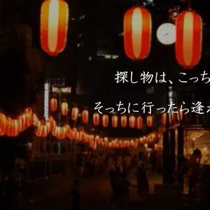 アテレコ動画「夏祭り2019」
