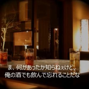 アテレコ動画「bar」