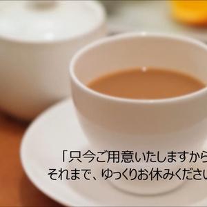 アテレコ動画「cafe」