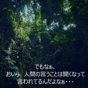 アテレコ動画「おいらは妖精」