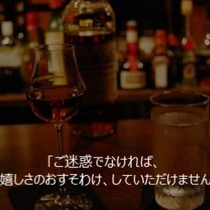 アテレコ動画「bar2」