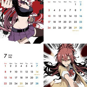 悪魔のリドルカレンダー2018