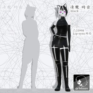 オリジナル3Dモデル「逢魔 時音・ black」ver1.02