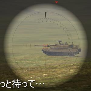 地形を読む戦車ゲーム「Terrain and Tanks」Version 1.0