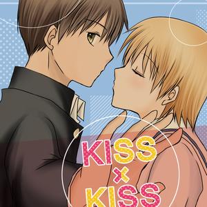 KISS×KISS(DL版)